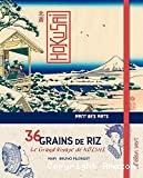 36 grains de riz